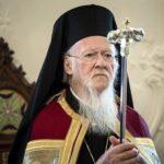 Ο Οικουμενικός Πατριάρχης στην Άγκυρα