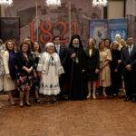 """Αυστραλίας: """"Η Επανάσταση είναι ένα ιστορικό – εκκλησιαστικό γεγονός"""""""
