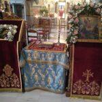 Εορτασμός Αγίας Σοφίας της εν Κλεισούρα στο Πειραιά