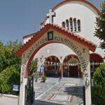 Σφραγίσθηκε ο Ναός Αγ. Κωνσταντίνου και Ελένης Δράμας λόγω Covid – 19
