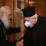 Στον Αρχιεπίσκοπο ο Yφυπ. Ψηφιακής Διακυβέρνησης και ο Μητροπολίτης Χαλκηδόνος