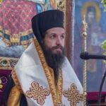 Θετικός στον κορωνοϊό ο Μητροπολίτης Σιατίστης Αθανάσιος