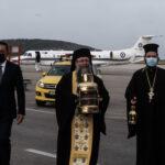 Έφτασε το Άγιο Φως στο Αεροδρόμιο Ελευθέριος Βενιζέλος