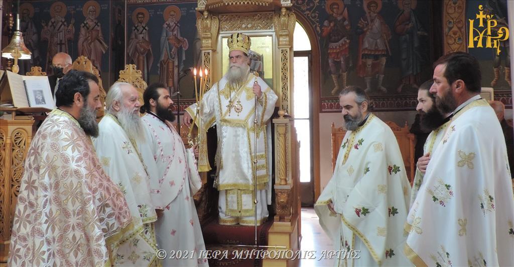 Η Μητρόπολις Άρτης πανηγύρισε την μνήμη του Αγίου Θεράποντος