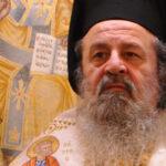 Ο Μητροπολίτης Δράμας καταφεύγει στον Εισαγγελέα για «αντάρτες» ιερείς