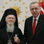 Ο Οικ. Πατριάρχης προσκεκλημένος του Προέδρου Erdoğan σε δείπνο Iftar