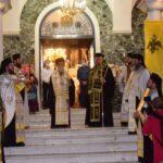 Δισαρχιερατικός Εσπερινός για τον Πολιούχο της Λάρισας Άγιο Αχίλλιο