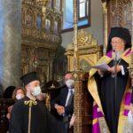 """Οικουμενικός Πατριάρχης: """"Δεν διαπραγματευόμεθα τας ευθύνας του Θρόνου μας"""""""