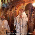 Αρχιερατική Θεία Λειτουργία στην Ιτέα Πηγών Άρτης