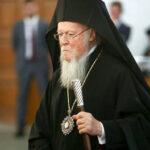 Η διαδοχή του Οικουμενικού Πατριάρχη Βαρθολομαίου