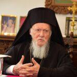"""Οικουμενικός Πατριάρχης: """"Φιλίες με ένα κλικ δεν γίνονται"""""""