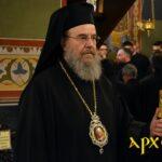 Ο Μητροπολίτης Ιερισσού εκπρόσωπος του Οικ. Πατριάρχη στην Εξόδιο Ακολουθία του Κινσάσας Νικηφόρου