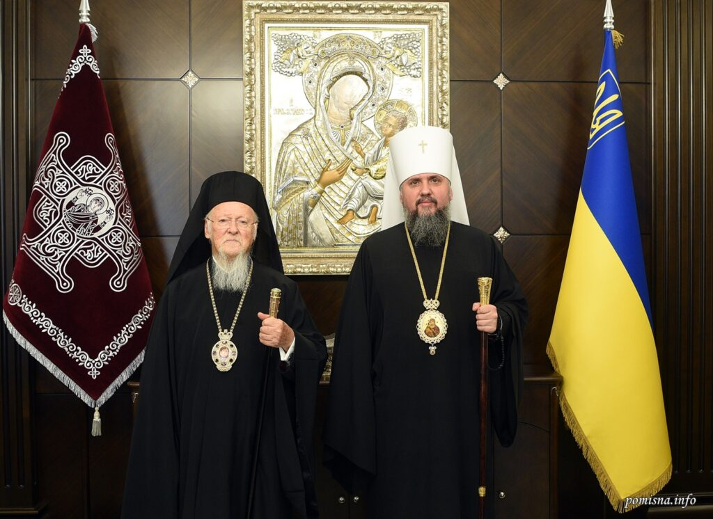 Συνάντηση του Οικ. Πατριάρχη με τον Μητροπολίτη Κιέβου
