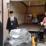 Η Μητρόπολη Γόρτυνος ευχαριστεί τον Μητροπολίτη Θηβών Γεώργιο