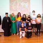 Μουσική εκδήλωση και βράβευση μαθητών από την Ι. Μ. Μεσσηνίας