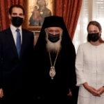 Στον Αρχιεπίσκοπο ο Φίλιππος Γλύξμπουργκ με τη Νίνα Φλορ