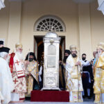 Λαμπρός ο εορτασμός του Αγίου Γερασίμου στην Κεφαλονιά