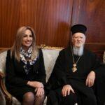 Τηλεφωνική επικοινωνία του Οικ. Πατριάρχη με την Πρόεδρο του ΚΙΝΑΛ