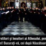 """Συμμετοχή του Βυζαντινού Χορού """"ΤΡΟΠΟΣ"""" σε φεστιβάλ του Ιασίου"""